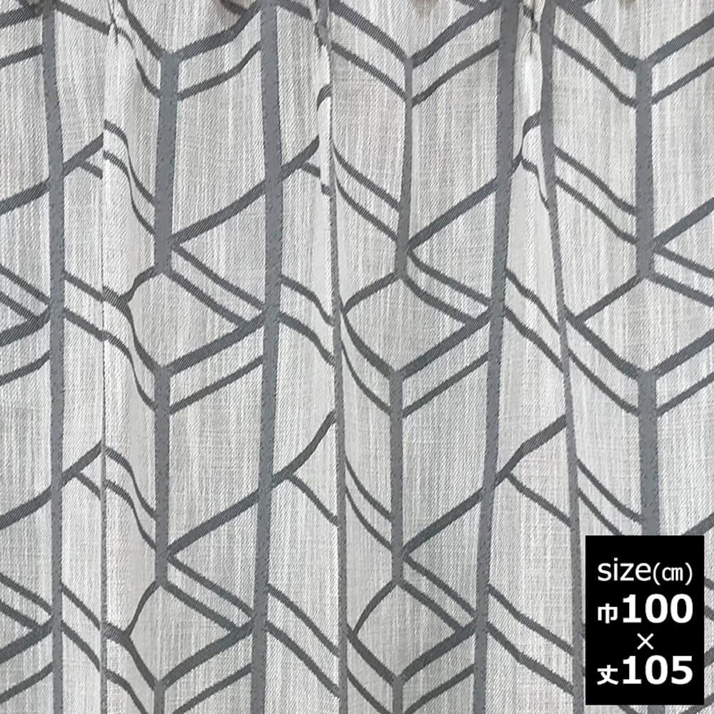 ドレープカーテン【2枚組】カルテ 100X105 GY:ドレープカーテン【2枚組】カルテ 100X105 GY
