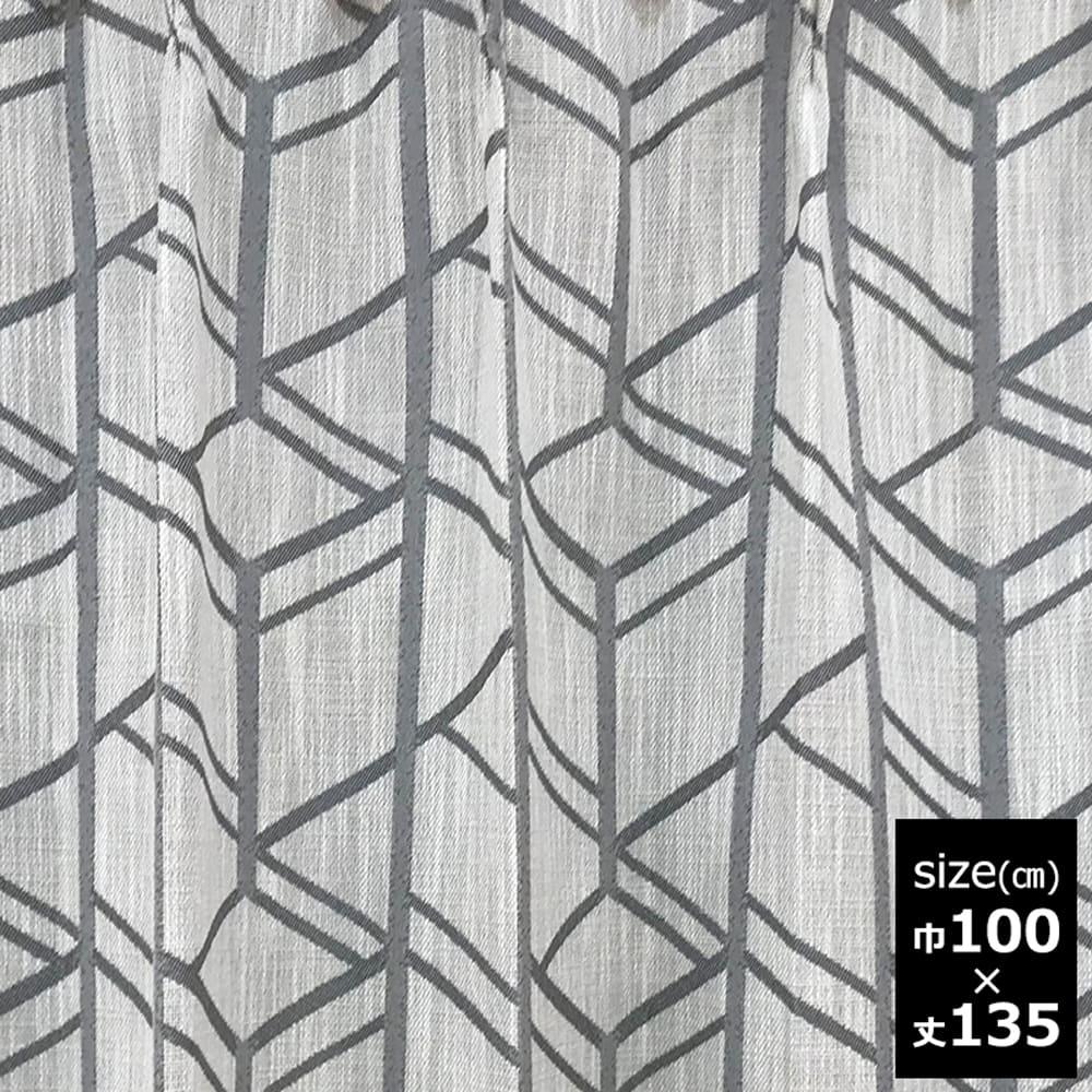 ドレープカーテン【2枚組】カルテ 100X135 GY:ドレープカーテン【2枚組】カルテ 100X135 GY