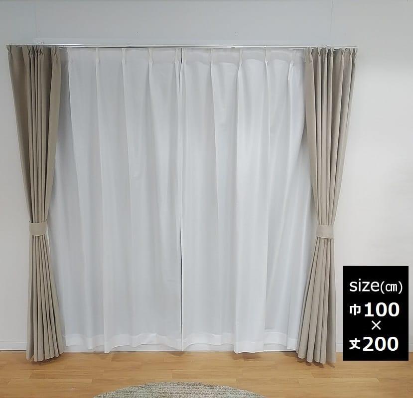 ペットのお悩み解消カーテン 100×200 BE【2枚組】:ペットのお悩み解消カーテン 100×200cm BE