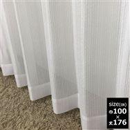 抗菌レースカーテン セレーノ WH 100x176cm 【2枚組】