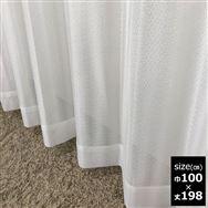 抗菌レースカーテン セント WH 100x198cm 【2枚組】