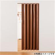 Aドアモクメ ブラウン 150×174