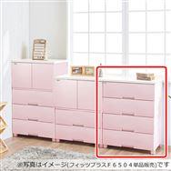 フィッツプラス F6504 ピンク