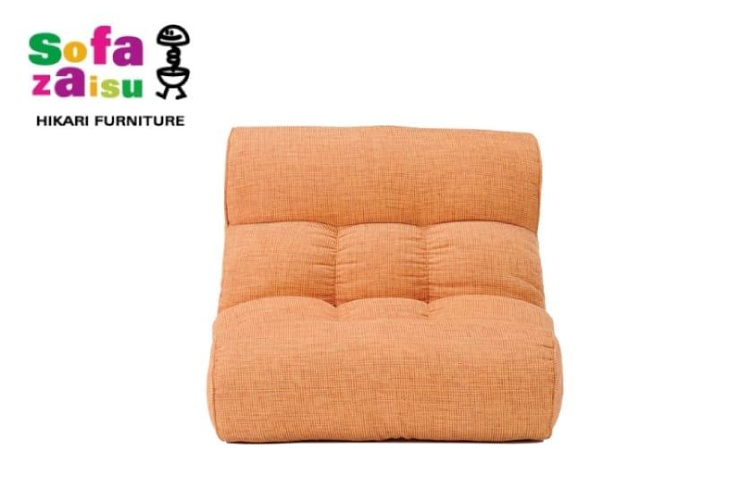 1人掛けソファ ピグレット ベーシック(オレンジ):◆長時間座っていてもお尻が痛くなりづらい構造