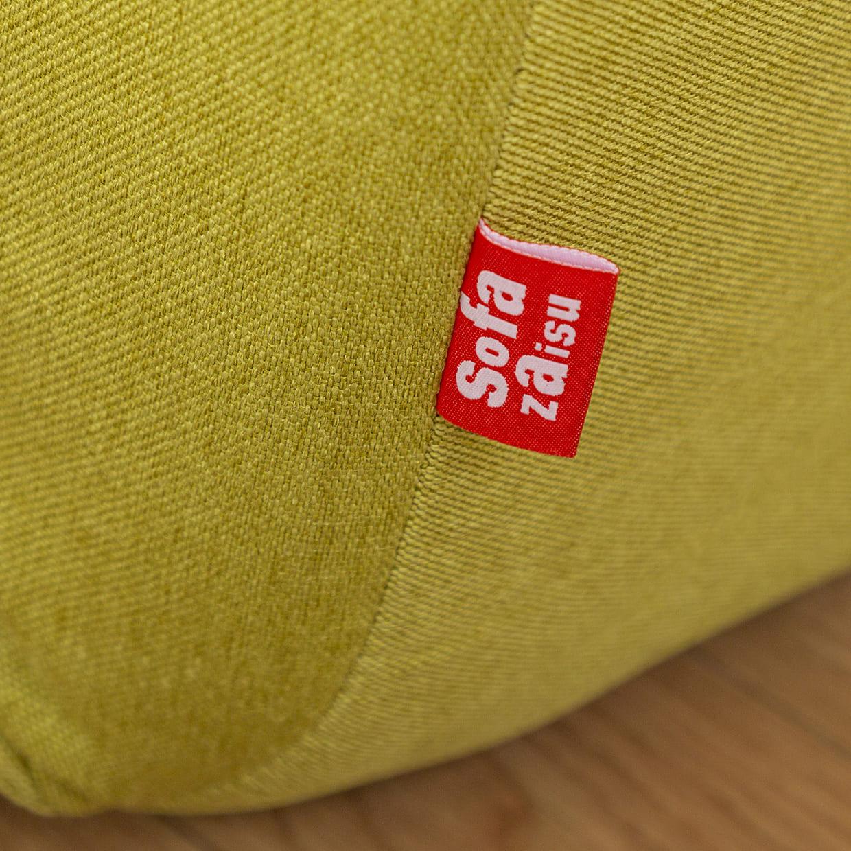 1人掛けソファ ピグレット ベーシック(ラズベリー):商品ロゴが小さくてフォントもかわいい♪