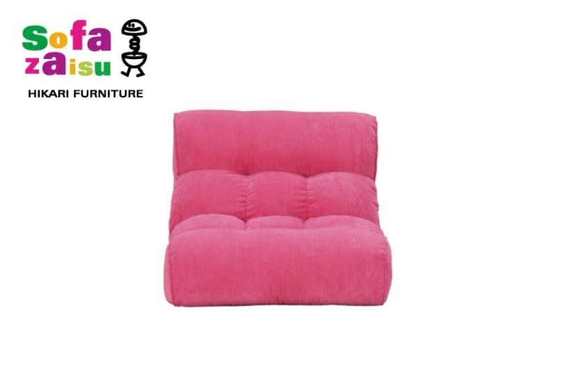 1人掛けソファ ピグレット コーデュロイ(ピンク):◆長時間座っていてもお尻が痛くなりづらい構造