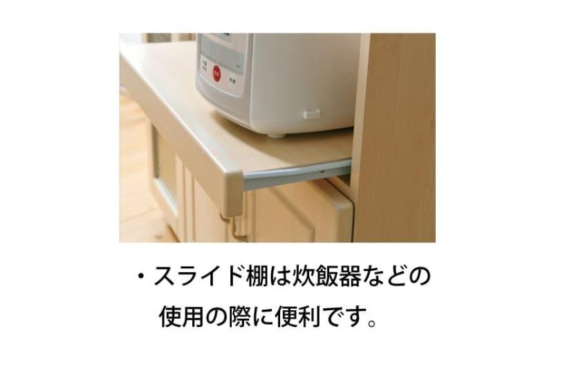レンジ台 ピュア PAS120-60L