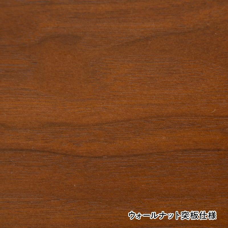 :美しい木目の天板
