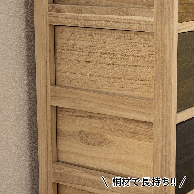 桐製マルチカラフルボックス シンクエ(4段):桐材で長持ち