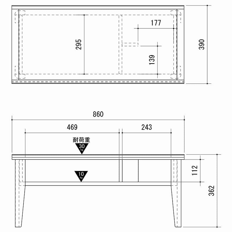 リビングテーブル グレース GRC-3585LT