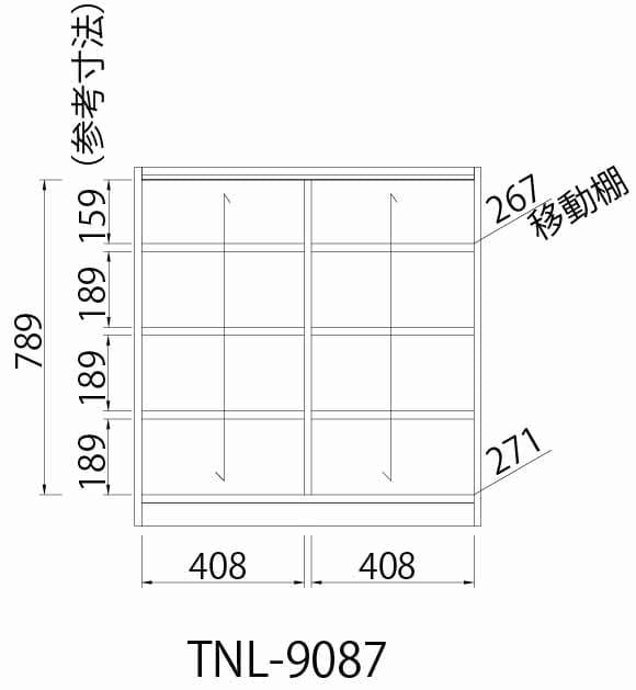 オープンラック タナリオ TNL−9087 WH