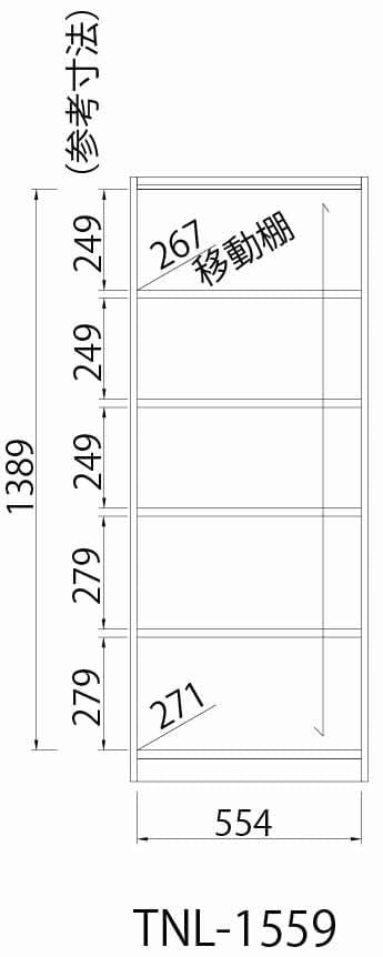 オープンラック タナリオ TNL−1559 WH