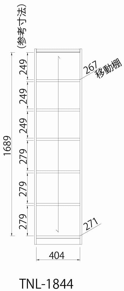 オープンラック タナリオ TNL−1844 WH
