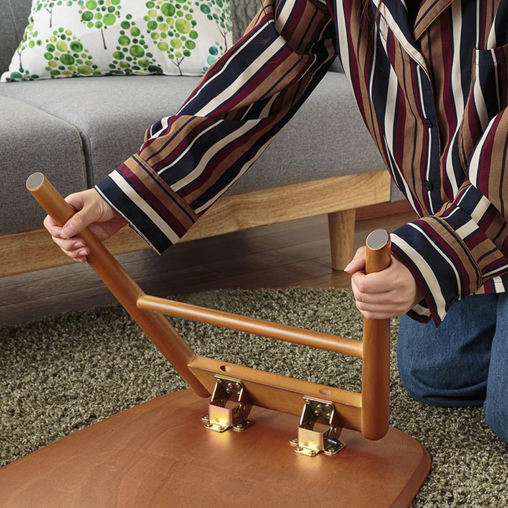 :折り畳み式脚