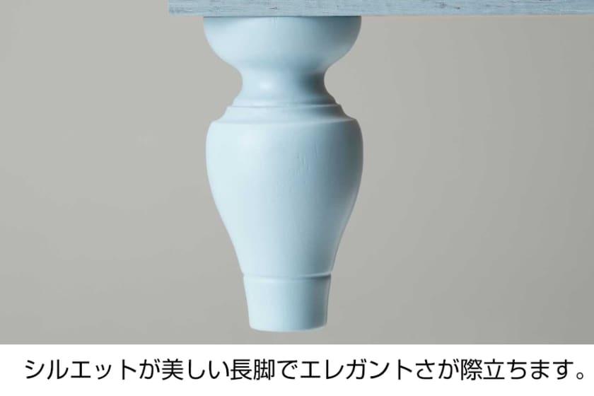 キャビネット フレンチシャビー FRS-9055H(ブルー&ホワイト)