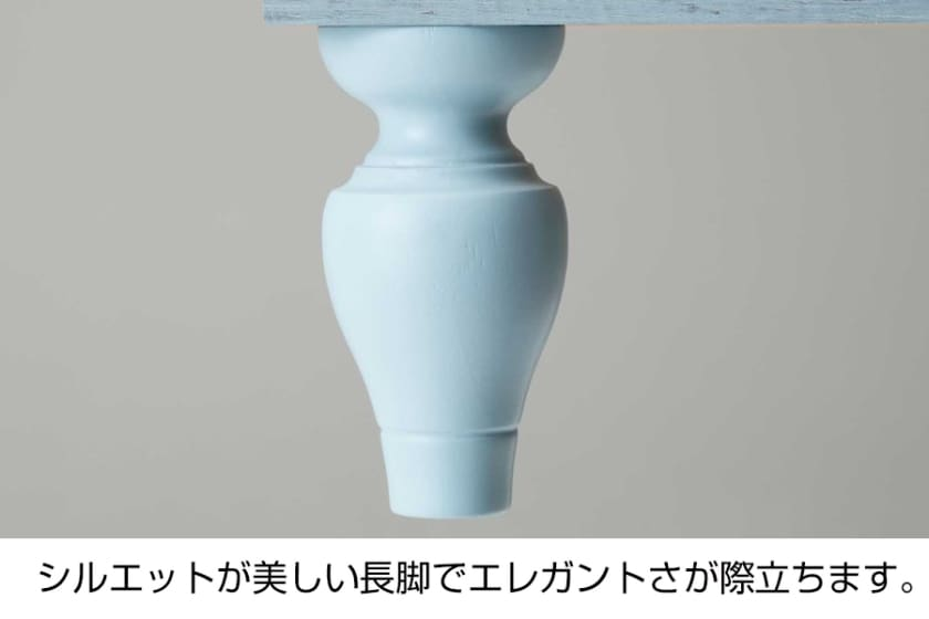 キャビネット フレンチシャビー FRS-9075FG(ブルー&ホワイト)