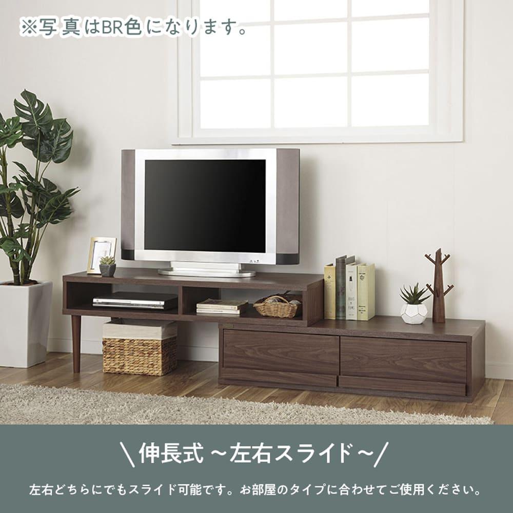 :伸長式テレビボード