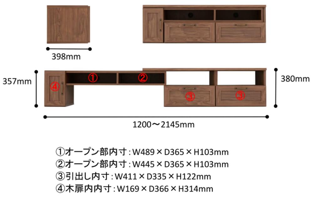 ローボード フレックス FX38−120SL WH
