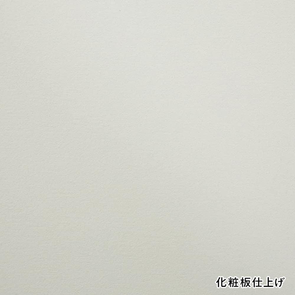 ローボード ティレスタ TL1−3560SD WH:化粧板仕上げ