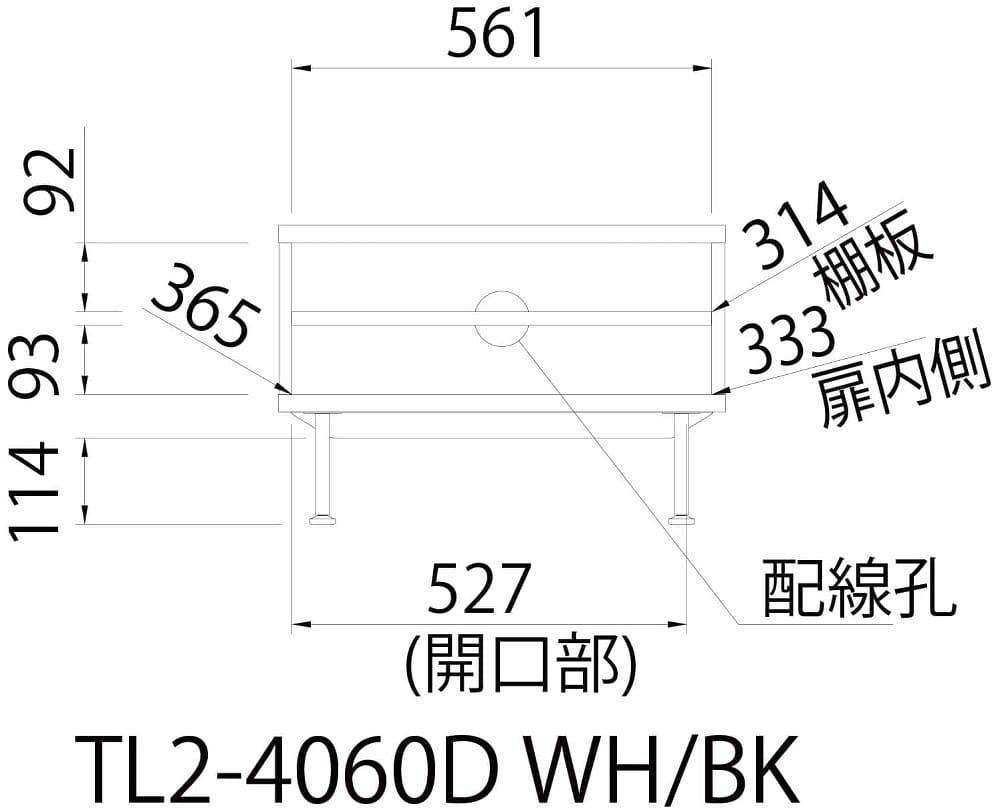 ローボード ティレスタ TL2−4060D WH