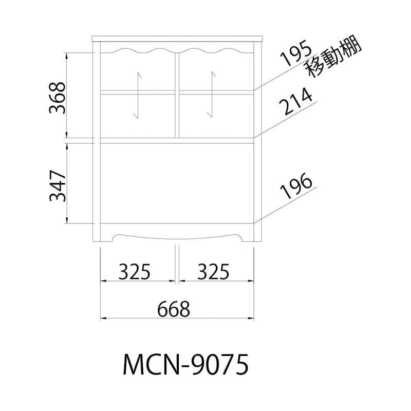 フリーラック モンシェリーヌ MCN-9075