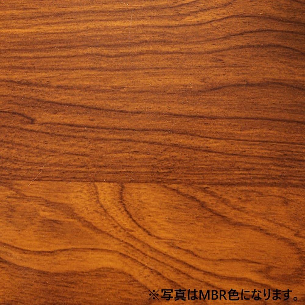 :きれいな木目調デザイン