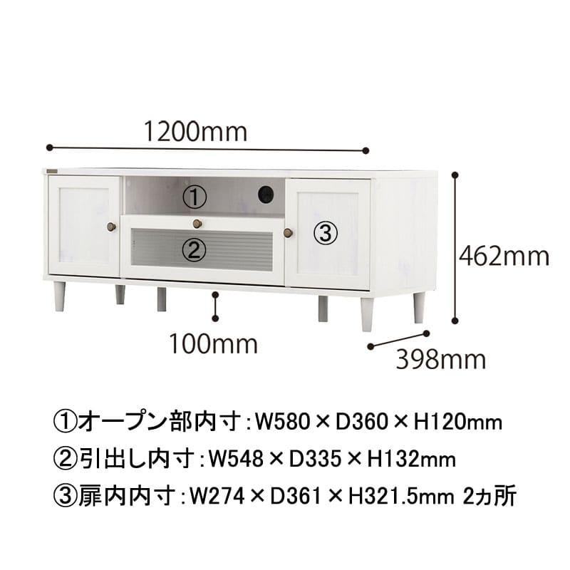 ローボード ポーリー PW46−120L WH