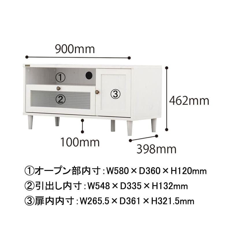 ローボード ポーリー PW46−90L WH
