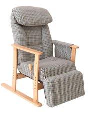 フットレスト付高座椅子 梢 GR
