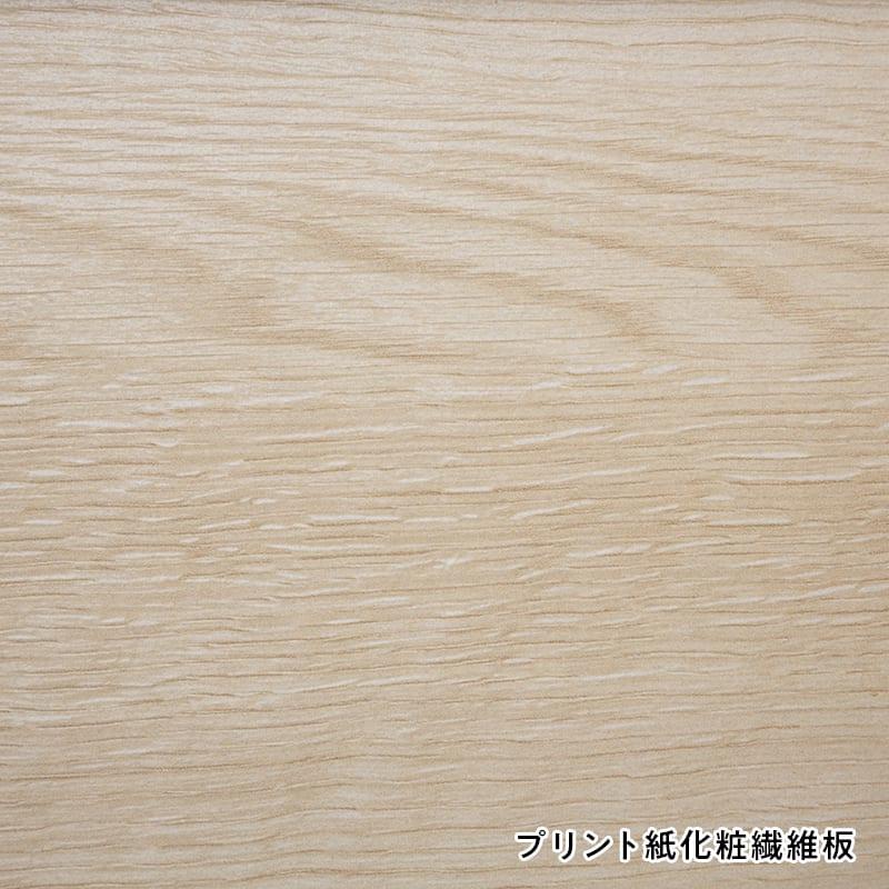 :プリント紙化粧繊維板