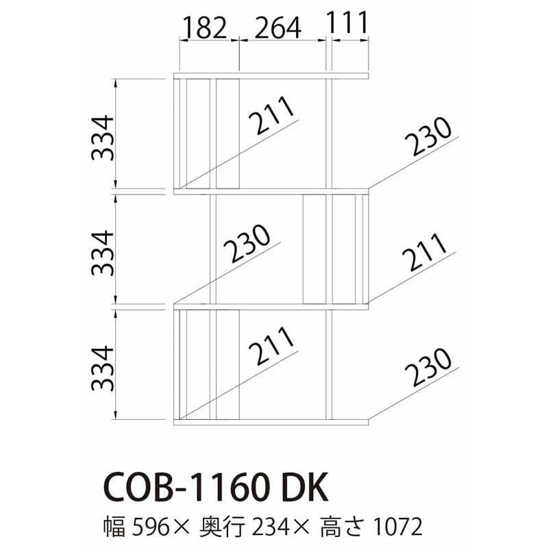 ジグザグラック コビナス COB−1160DK(ダーク)