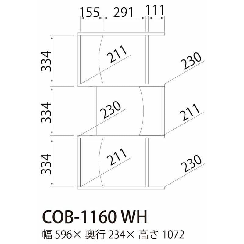 ジグザグラック コビナス COB−1160WH(ホワイト)
