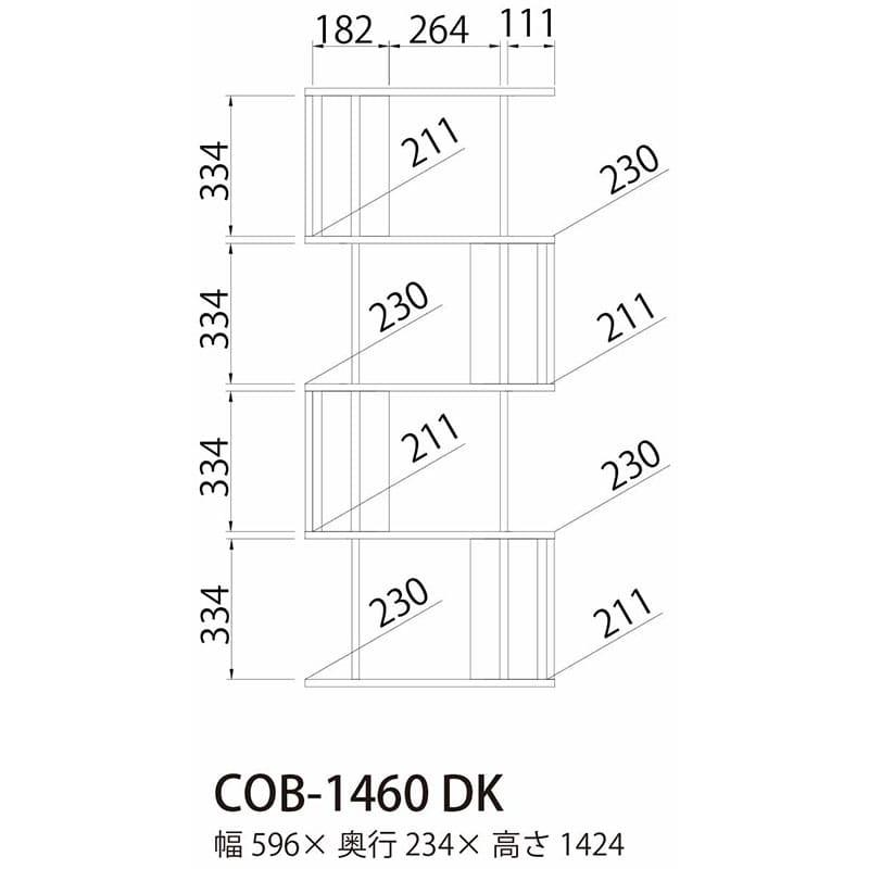 ジグザグラック コビナス COB−1460DK(ダーク)