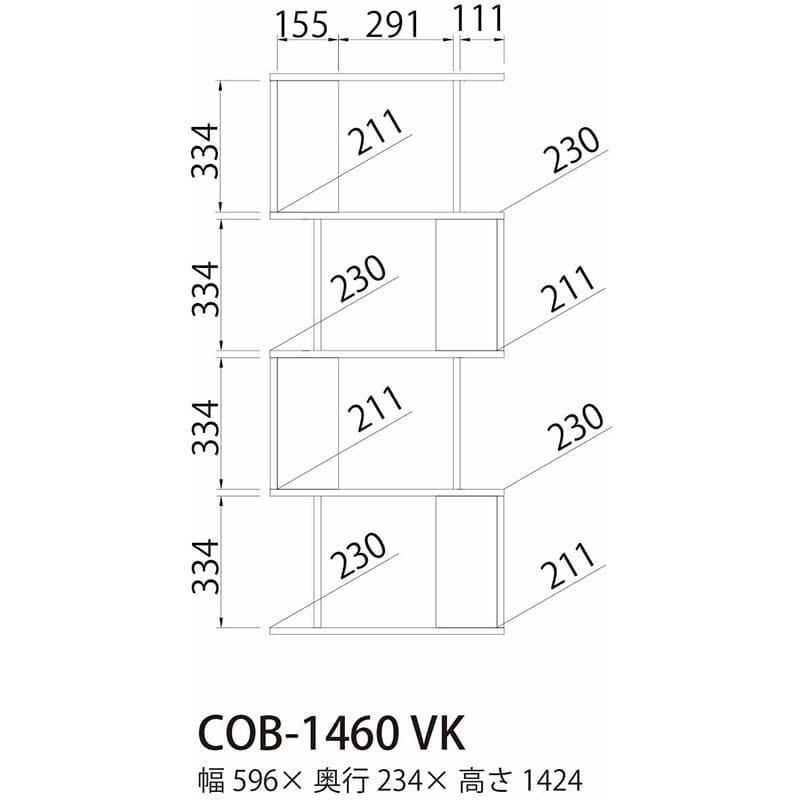 ジグザグラック コビナス COB−1460VK(ブラック&グレー)