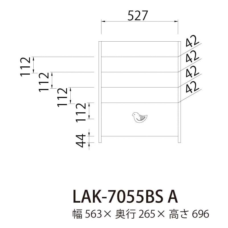 絵本ラック ランドキッズ LAK−7055BS A
