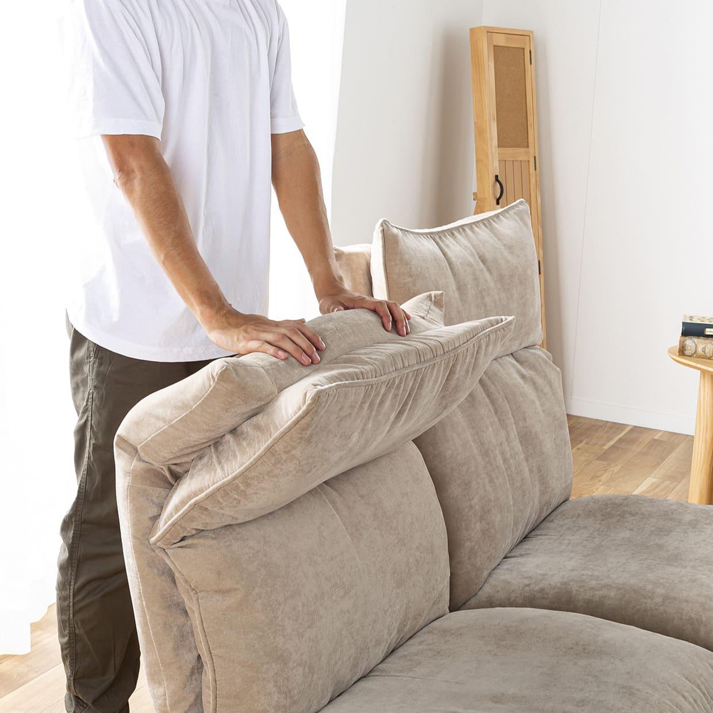 1人掛けダブルクッション座椅子ソファ スラーブ BE(ベージュ):ヘッドリクライニング機能