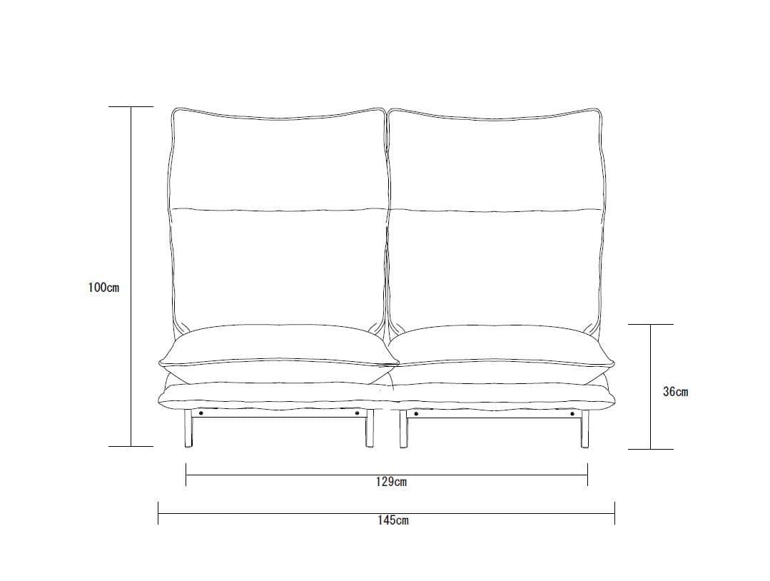 2人掛けダブルクッション座椅子ソファ スラーブ GY(グレー)