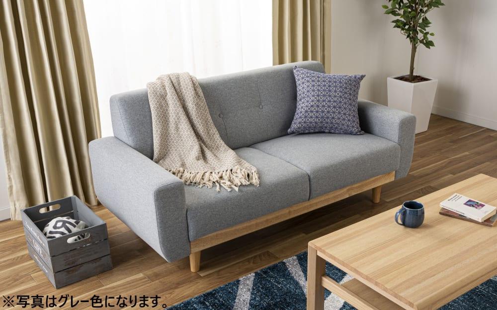 【ファブリック】2.5人掛けソファー ブランチ BL/NA(ブルー・ウッドNA):北欧風ソファでオシャレに彩ろう♪