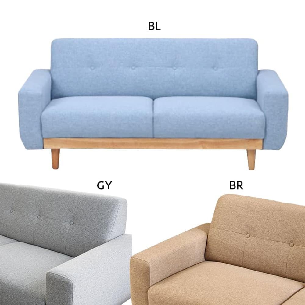 【ファブリック】2.5人掛けソファー ブランチ BL/NA(ブルー・ウッドNA):選べる張地3色