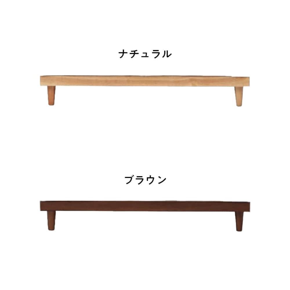 【ファブリック】2.5人掛けソファー ブランチ BL/NA(ブルー・ウッドNA):選べる脚部2色