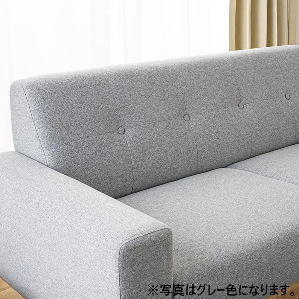 【ファブリック】2.5人掛けソファー ブランチ BL/NA(ブルー・ウッドNA):オシャレデザイン