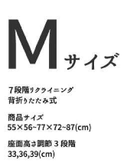 hidamariセレクトチェア Mサイズ 布:ネイビー 木肘:ブラウニー