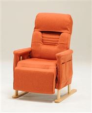 高座椅子 ANZU OR