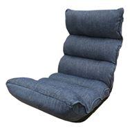 もこもこ脚楽低反発座椅子 HML−フレディ NV SH16