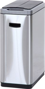 EKOキューブ ダストビン センサー付分別20+20L