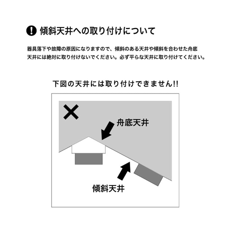 ペンダントライト Ambient form2 AW−0471V WH