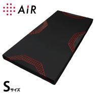 [エアーSI] シングルマットレス レギュラータイプ AI1010SI