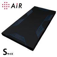 [エアーSI] シングルマットレス ハードタイプ AI2010SI