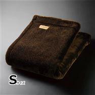 カルドニード・エリート 掛け毛布 シングル(140×200) ブラウン