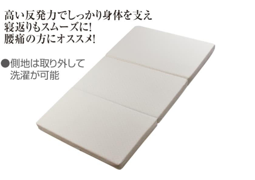 高反発ウレタン敷き布団 Festa�U シングル:「東京西川」の高反発三つ折りマットレス ※画像はシングルサイズです。
